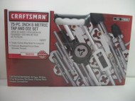 Craftsman-75-pc-Inch-Metric-tap-and-die-Set-0