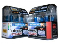 Hipro-Power-9005–H1-5900K-Super-White-Xenon-HID-Headlight-Bulbs-Low-High-Beam-0